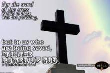 ayat_130903_1 kor 1 24